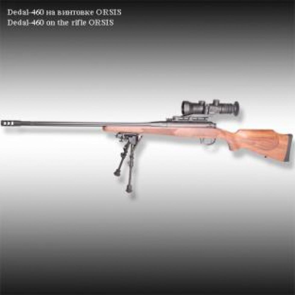 Dedal-460