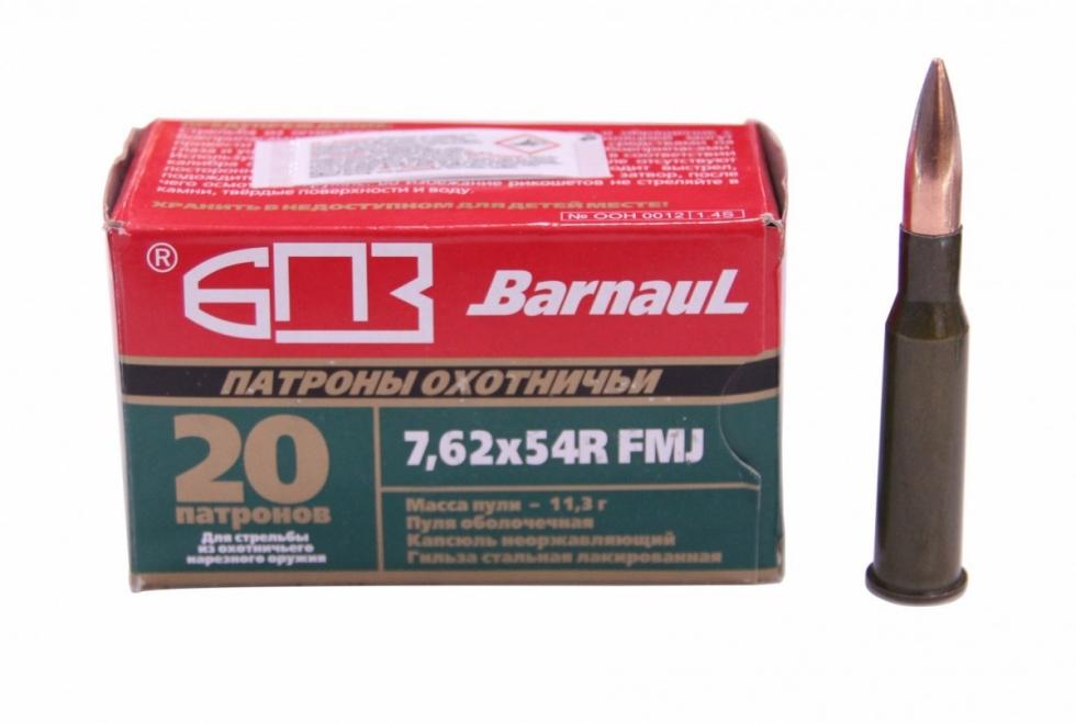 7,62x54R БПЗ оболочка 11,3 г, гильза с лакированным покрытием
