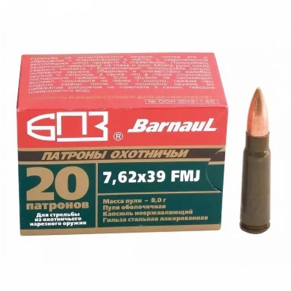 Barnaul 7,62x39 FMJ 8,0 гр. лак