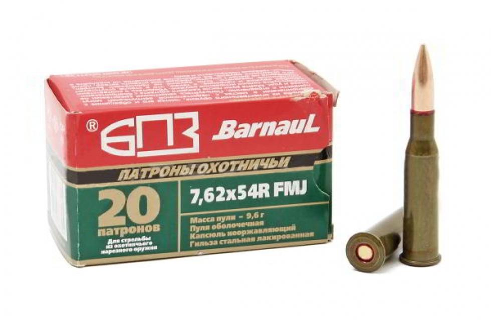 7,62x54R БПЗ оболочка 9,6 г, гильза с лакированным покрытием
