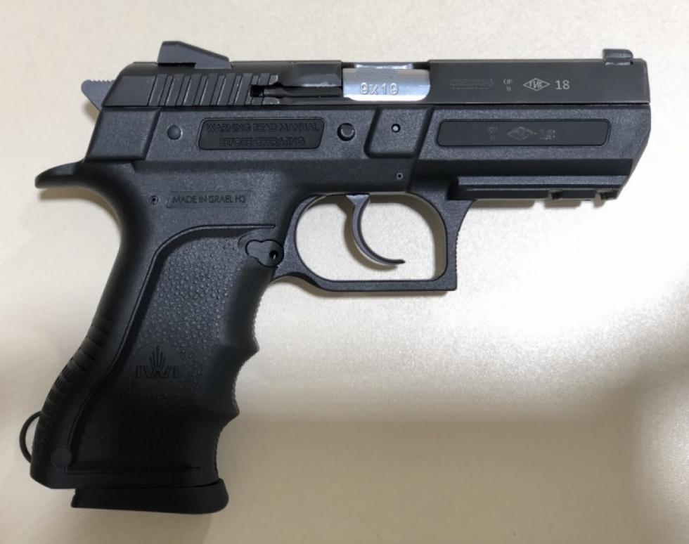 Пистолет Jericho 941 PSL