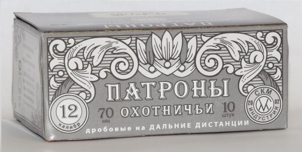 """СКМ """"Сверхдальняя дистанция"""", 12/70, №0, 35гр."""