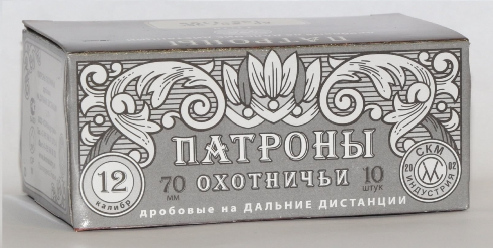 """СКМ """"Сверхдальняя дистанция"""", 12/70, №3, 35гр."""