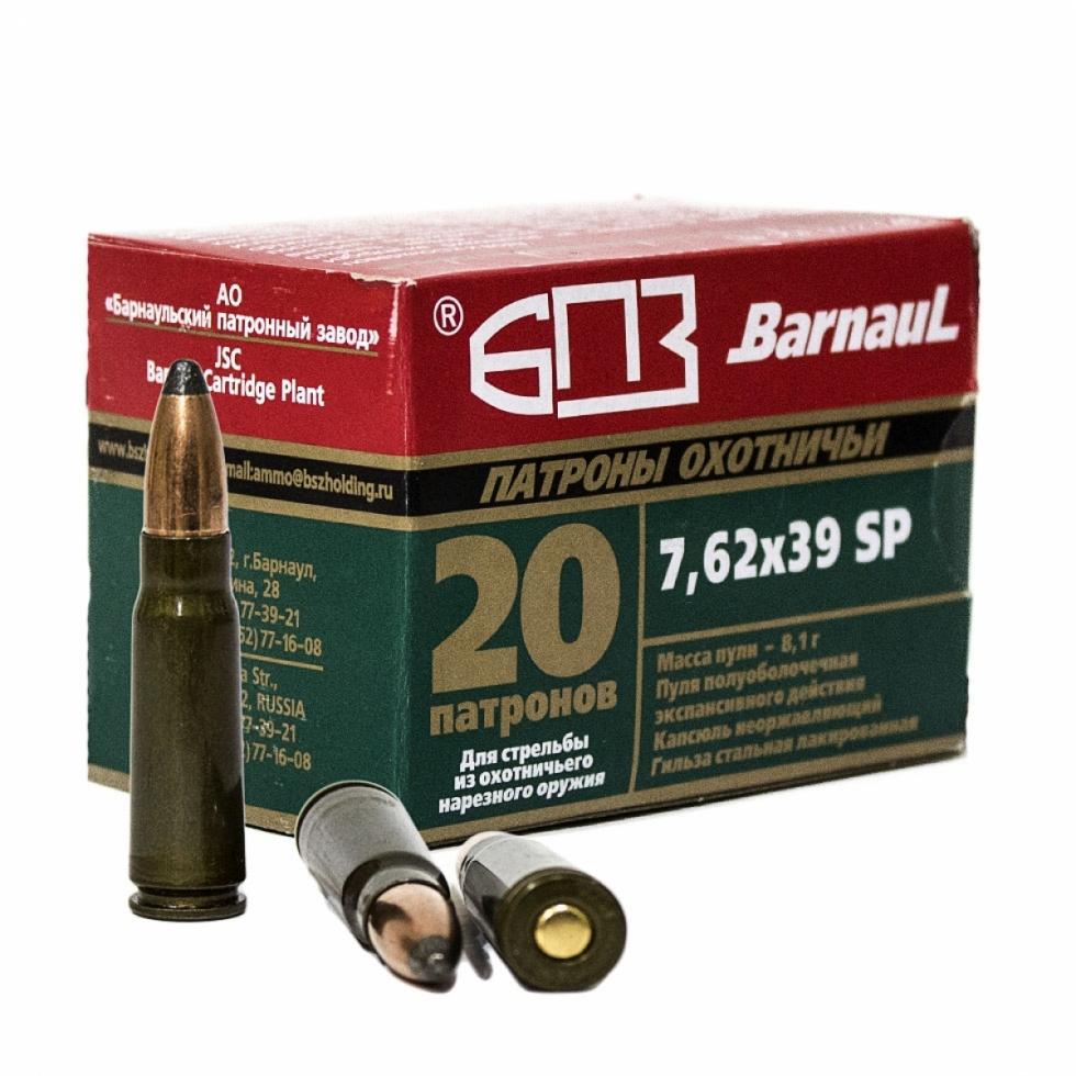 Barnaul 7,62x39 HP Экспансивная