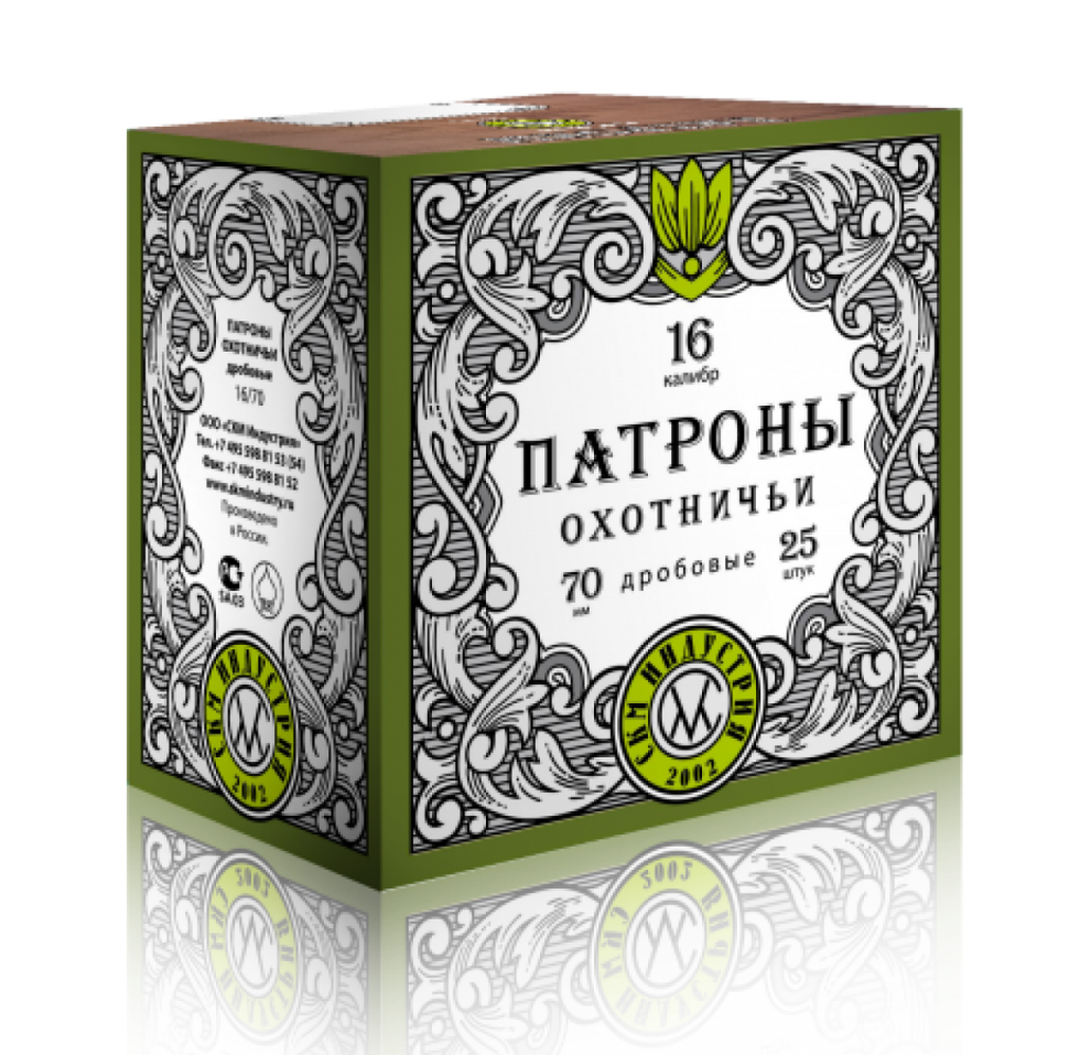 СКМ Дробь, 16/70, №1, 30гр.
