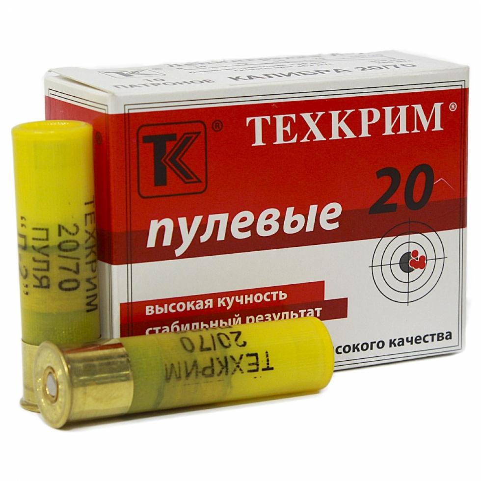 Техкрим, 20/70 , Ленинградка Л-2, 18,7 гр.